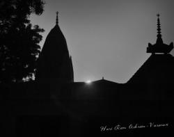 Hari Ram Ashram in Varanasi